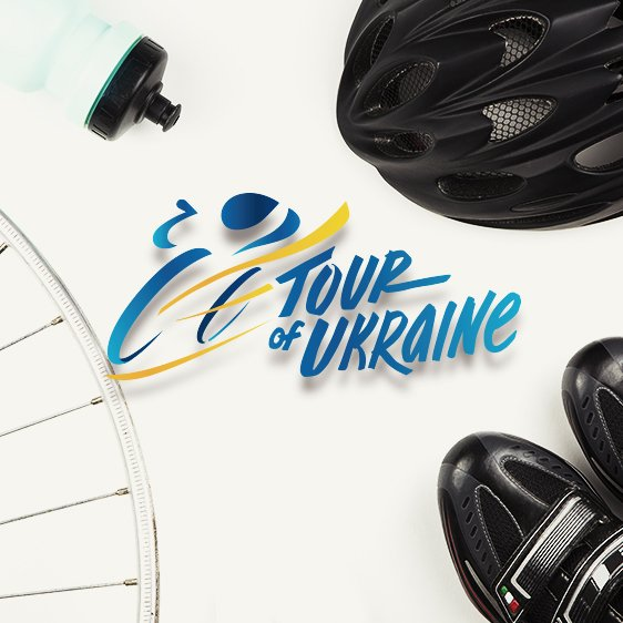The first Ukrainian Continental bicycle brand